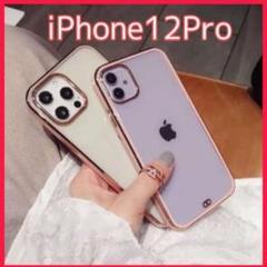 "Thumbnail of ""インスタで大人気 iPhone 12 Pro ケース 保護 クリア 即発送"""