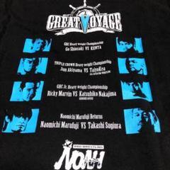"Thumbnail of ""プロレスリングNOAH ノアGREAT VOYAGE記念Tシャツ"""