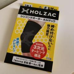 """Thumbnail of """"シリコンサポーター ホルザック F"""""""
