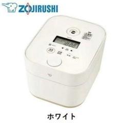"Thumbnail of ""【新品】象印 STAN. IH炊飯ジャー ホワイト NWSA10 炊飯器"""
