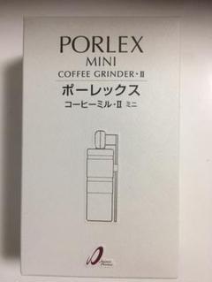 """Thumbnail of """"ポーレックスコーヒーミル2 ミニ 未使用品"""""""