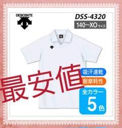 "Thumbnail of ""【DESCENTE】半袖ゲームシャツ"""