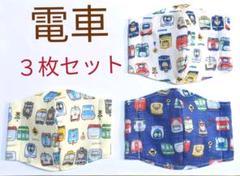 """Thumbnail of """"【3枚セット☆】Sサイズ インナーマスク 子供用 男の子柄ハンドメイド d24"""""""
