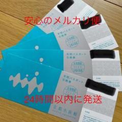 "Thumbnail of ""京都水族館 年間パスポート引換券 4枚"""