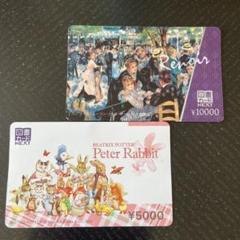 """Thumbnail of """"図書カード15000"""""""