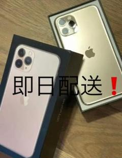 """Thumbnail of """"iPhone 11 Pro ゴールド 256 GB SIMフリー"""""""
