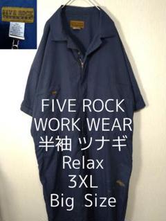 """Thumbnail of """"3XL FIVE ROCK WORK WEAR 半袖 ビッグ オールインワン"""""""