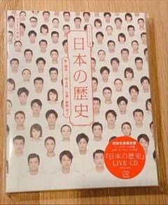 """Thumbnail of """"「日本の歴史」LIVE CD"""""""