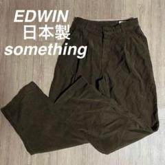 """Thumbnail of """"日本製 ワークパンツ エドウィン EDWIN something ストレッチ性"""""""