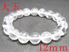 """Thumbnail of """"★【水晶】12mm天然石ブレスレットパワーストーン"""""""