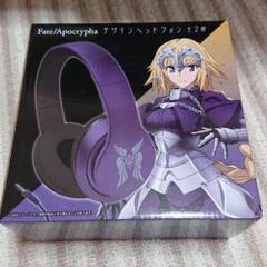 "Thumbnail of ""Fate/Apocrypha   デザインヘッドフォン   ルーラー"""