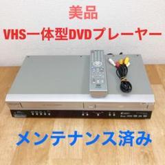 "Thumbnail of ""日立 HITACHI DVL-PF9 VHS一体型 DVDプレーヤー ビデオ"""