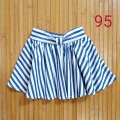 """Thumbnail of """"ストライプのスカート 95cm"""""""