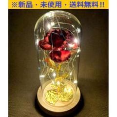 "Thumbnail of ""新品♪即買いOK♪可愛くてゴージャス♪ガラスケース・バラとLEDライト♬"""