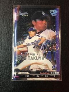"Thumbnail of ""ベースボールコレクション PR 浅尾拓也 中日"""
