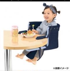 """Thumbnail of """"あんよがぶらぶらしないテーブルチェア"""""""