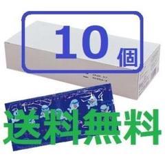 """Thumbnail of """"送料無料♪高品質 サガミ業務用スキン『サガミラブタイム』10個 コンドーム"""""""