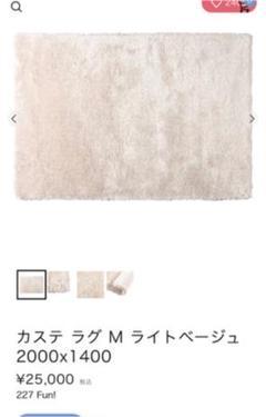 "Thumbnail of ""あかり様専用"""