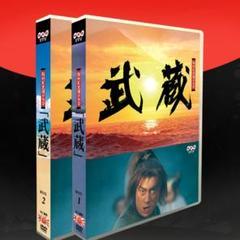 "Thumbnail of ""大河ドラマ 武蔵 完全版 DVD-BOX  17枚セット"""