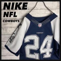 "Thumbnail of ""【新品‼︎】NIKE ナイキ NFL ユニフォーム ゲームシャツ COWBOYS"""