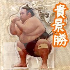 "Thumbnail of ""新品・未開封【貴景勝】力士アクリルキーホルダー"""