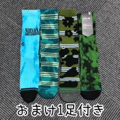 "Thumbnail of ""STANCE スタンス ソックス 靴下 4足+おまけ1足お得セット"""