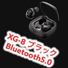 "Thumbnail of ""Bluetoothイヤホン XG-8ブラック Bluetooth5.0☆ ::"""