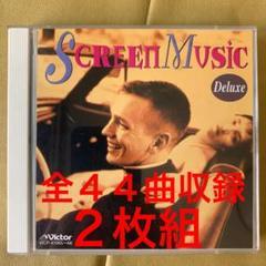 "Thumbnail of ""【CD2枚組】不滅の映画音楽"""
