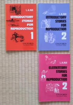 """Thumbnail of """"Stories for Reproduction 3冊"""""""