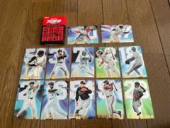 "Thumbnail of ""カルビー 野球カード 2001"""