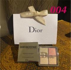 """Thumbnail of """"Dior バックステージ フェイス グロウ パレット 004"""""""
