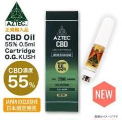 """Thumbnail of """"アステカ高濃度 CBD 55%Oil カートリッジ(O.G.クッシュ)0.5ml"""""""
