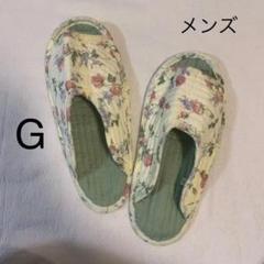 "Thumbnail of ""G メンズ スリッパ(クリーム×花柄)"""