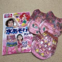 "Thumbnail of ""ムーニー 水あそびパンツ BIGサイズ Lサイズ"""