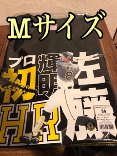 "Thumbnail of ""阪神タイガース  佐藤輝明 初ホームラン記念Tシャツ 【ブラック/M】"""