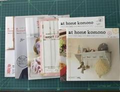 """Thumbnail of """"あみこもびより Sweet Knit at home komono 6冊"""""""