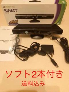 "Thumbnail of ""xbox360 Kinect"""