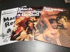 "Thumbnail of ""ヘロヘロQカムパニー ヘロQ Mach Recording a GoGo!!"""