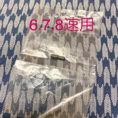 "Thumbnail of ""shimano シマノチェーンコネクティングピン 1本 6.7.8速用 自転車"""