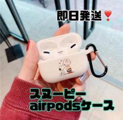 "Thumbnail of ""スヌーピー airpods  ケース エアポッズ SNOOPY"""