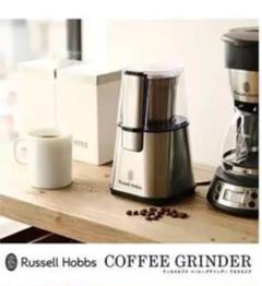 """Thumbnail of """"ラッセルホブスの5カップコーヒーメーカー、コーヒーグラインダーセット"""""""