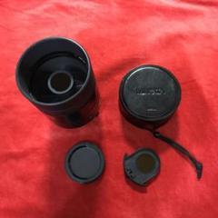 """Thumbnail of """"MINOLTA AF REFLEX 500 F8     NO.65"""""""