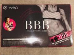 """Thumbnail of """"【値下げ】B.B.B【未使用】サプリメント 1箱 30包 約1ヶ月分"""""""