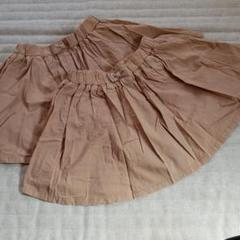 "Thumbnail of ""双子セット インナーパンツ付きスカート"""