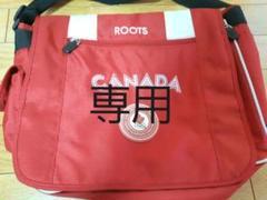 "Thumbnail of ""ROOTS CANADA オリンピックチーム ショルダーバッグ"""