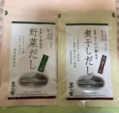 "Thumbnail of ""茅乃舎だしセット 野菜だし5袋 煮干しだし5袋"""