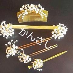 """Thumbnail of """"花嫁 かんざし 和装 婚礼 振り袖髪飾り パール"""""""