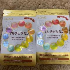 "Thumbnail of ""【値下げ】えがお マルチビタミン 30粒×2セット"""