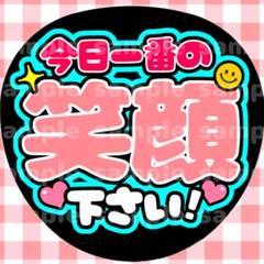 "Thumbnail of ""ファンサ うちわ デザイン データ配布"""