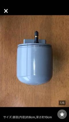 "Thumbnail of ""空気圧センサー 警告灯 キャンセラー 容器 レクサス他 警告灯"""